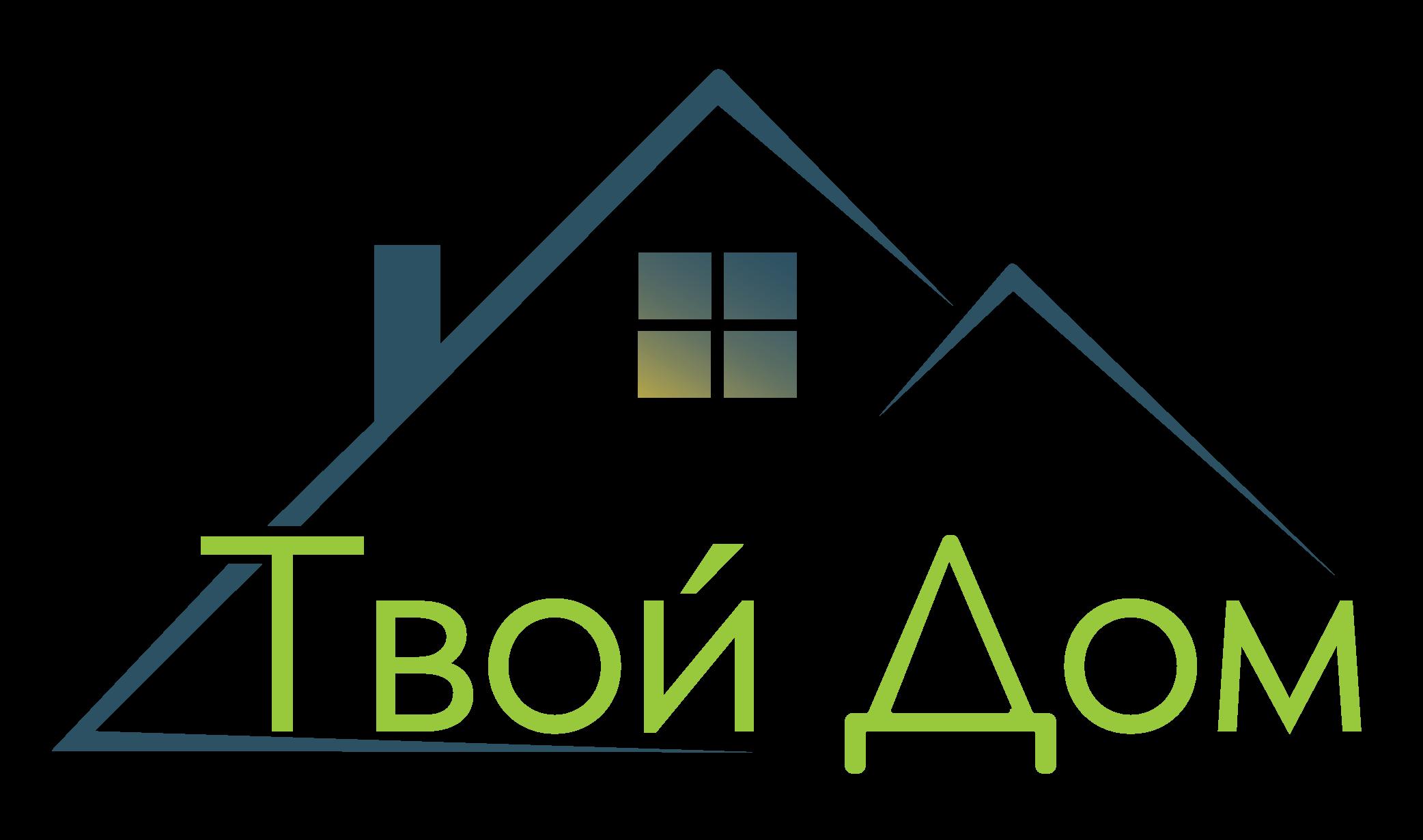 """АНО """"Твой Дом"""""""